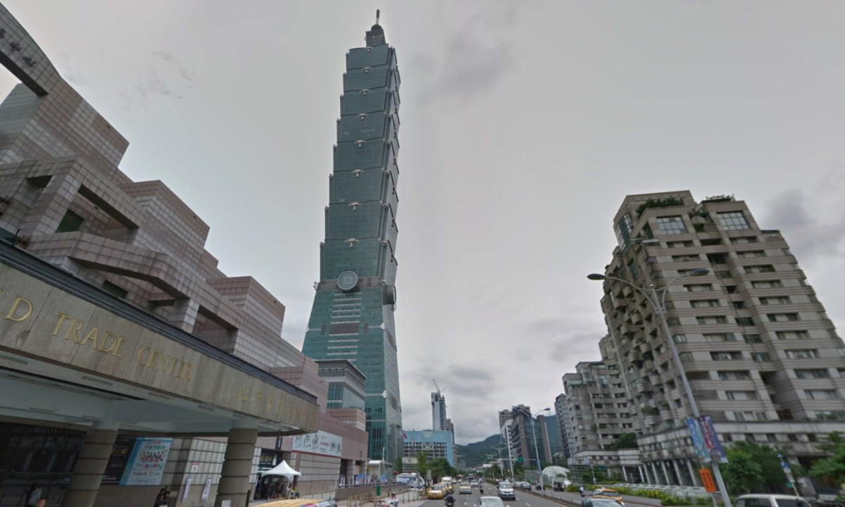 The Taipei 101 building in Taiwan. Photo: Google Maps