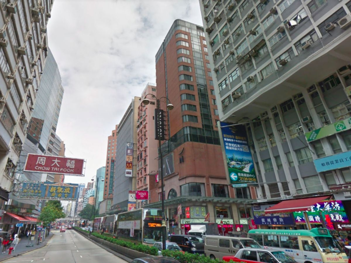 Nathan Road in Yau Ma Tei, Kowloon. Photo: Google Maps