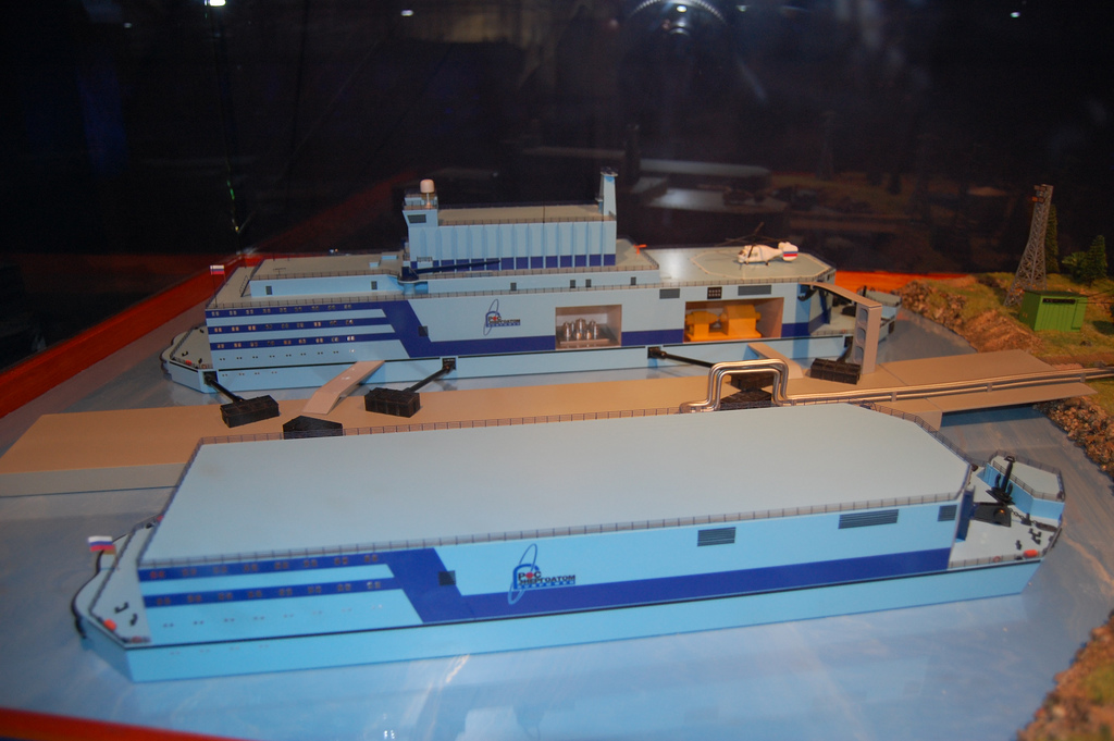 Floating Nuclear Power Plant model. Photo: Wikipedia