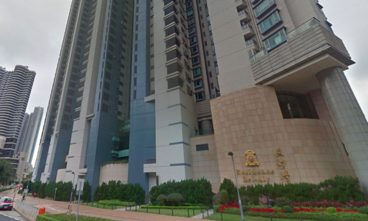 Residence Bel-Air in Cyberport, Hong Kong Island Photo: Google Maps