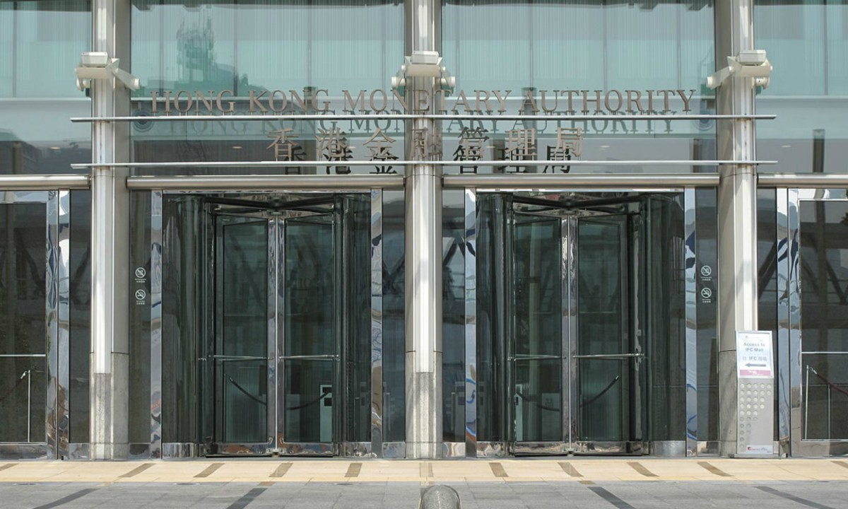 Hong Kong Monetary Authority Photo: Wikimedia Commons, Minghong
