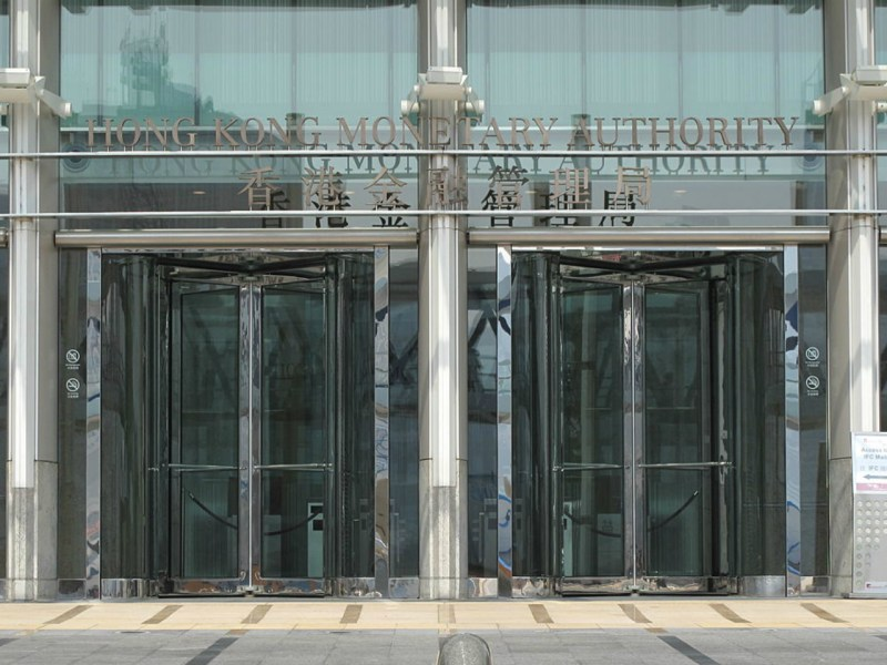 Hong Kong Monetary Authority Photo: Wikimedia Commons, Minghong