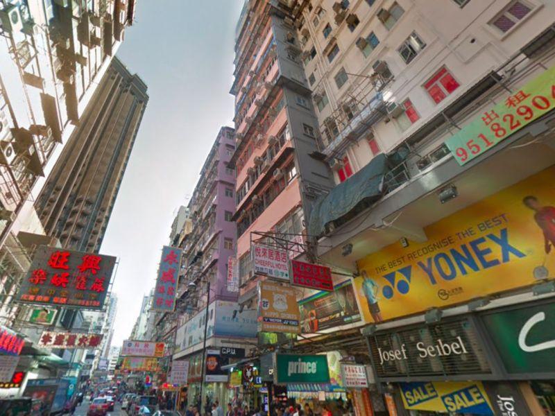Fa Yuen Street in Mong Kok, Kowloon. Photo: Google Maps