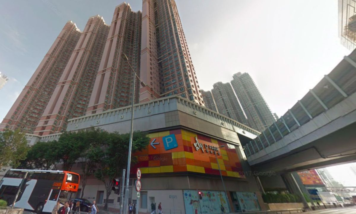 Discovery Park in Tsuen Wan in the New Territories. Photo: Google Maps