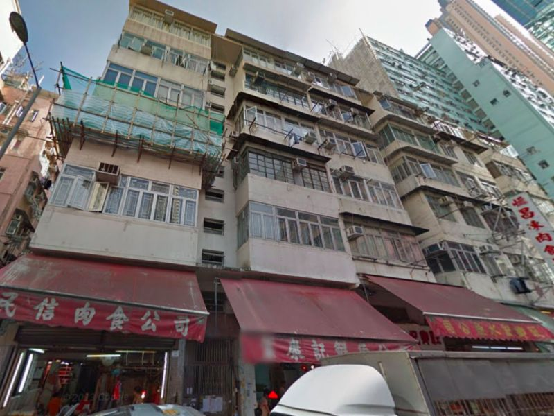 Mong Kok, Kowloon. Photo: Google Maps