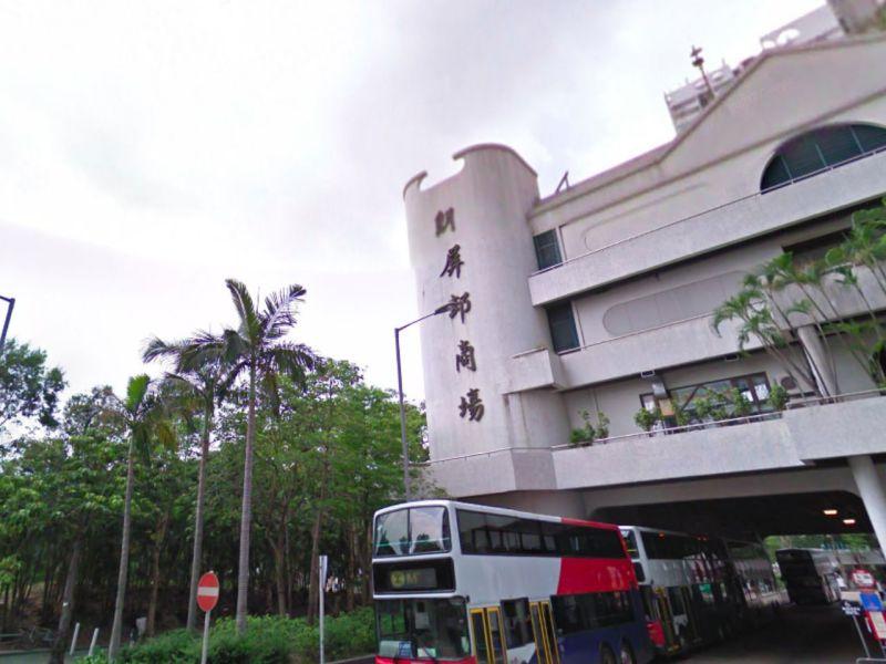 Long Ping Estate, Yuen Long, the New Territories. Photo: Google Maps