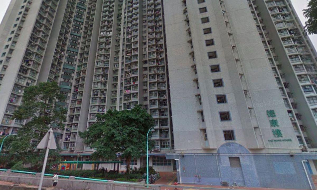 Public housing estate in Tseung Kwan O, New Territories. Photo: Google Maps