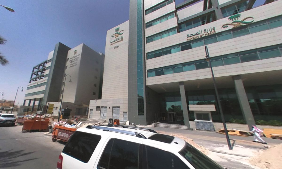 The Ministry of Health in Saudi Arabia. Photo: Google Maps