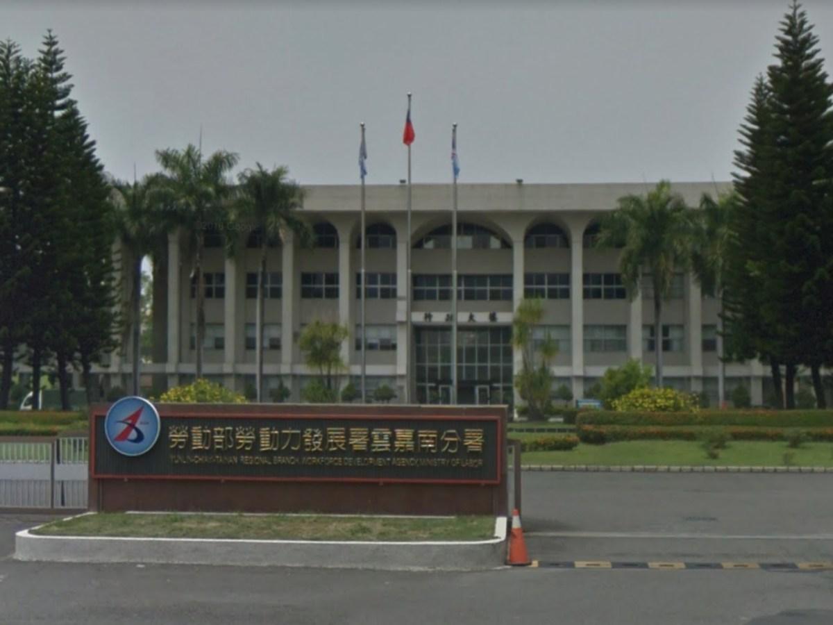 The Yunlin-Chiayi-Tainan regional branch of the Workforce Development Agency in Tainan, Taiwan. Photo: Google Maps