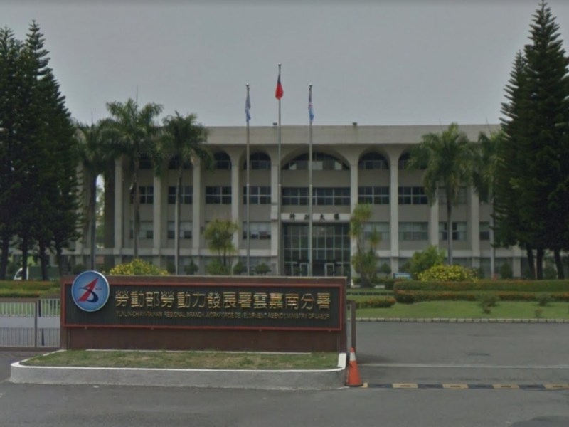 The Yunlin-Chiayi-Tainan regional branch of the Workforce Development Agency in Tainan, Taiwan. Photo: Google Maps