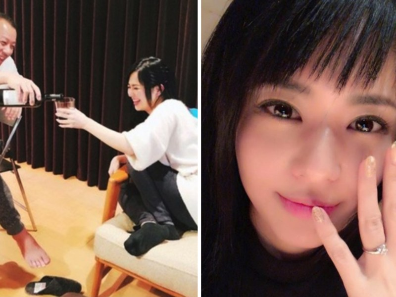 Former porn actress Sola Aoi announces her marriage with DJ NoN (left) on Instagram.