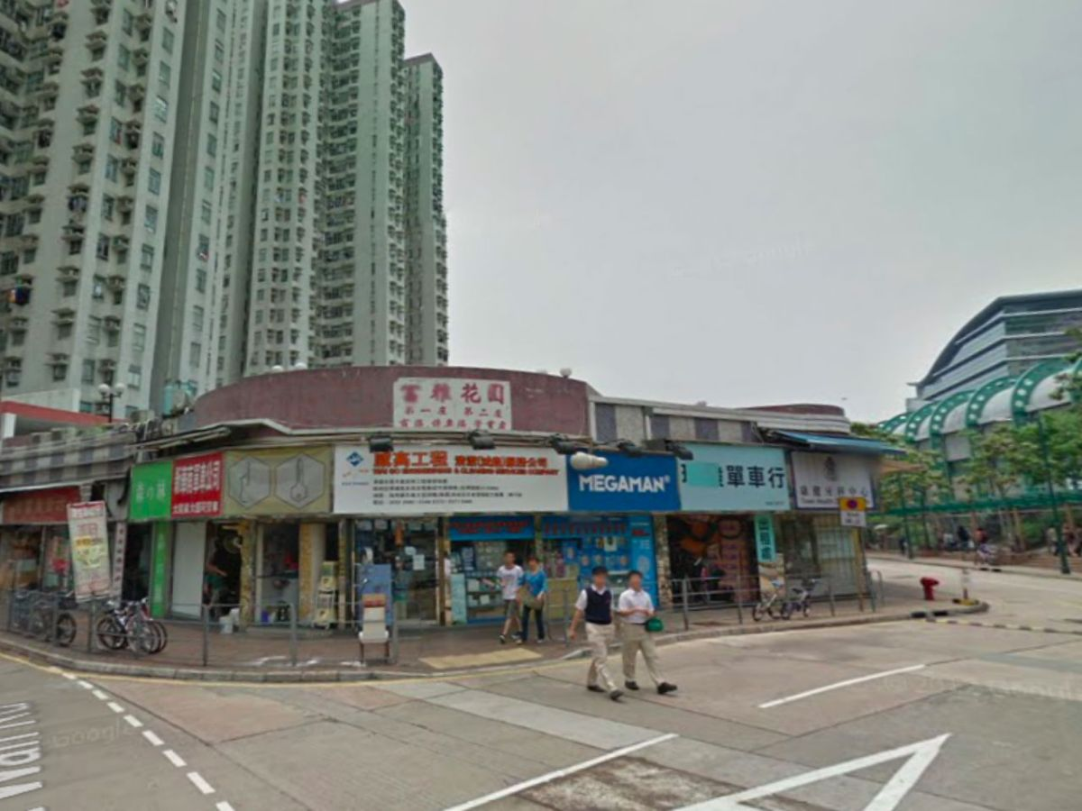 Tai Po in the New Territories was the scene of a brutal stabbing. Photo: Google Maps