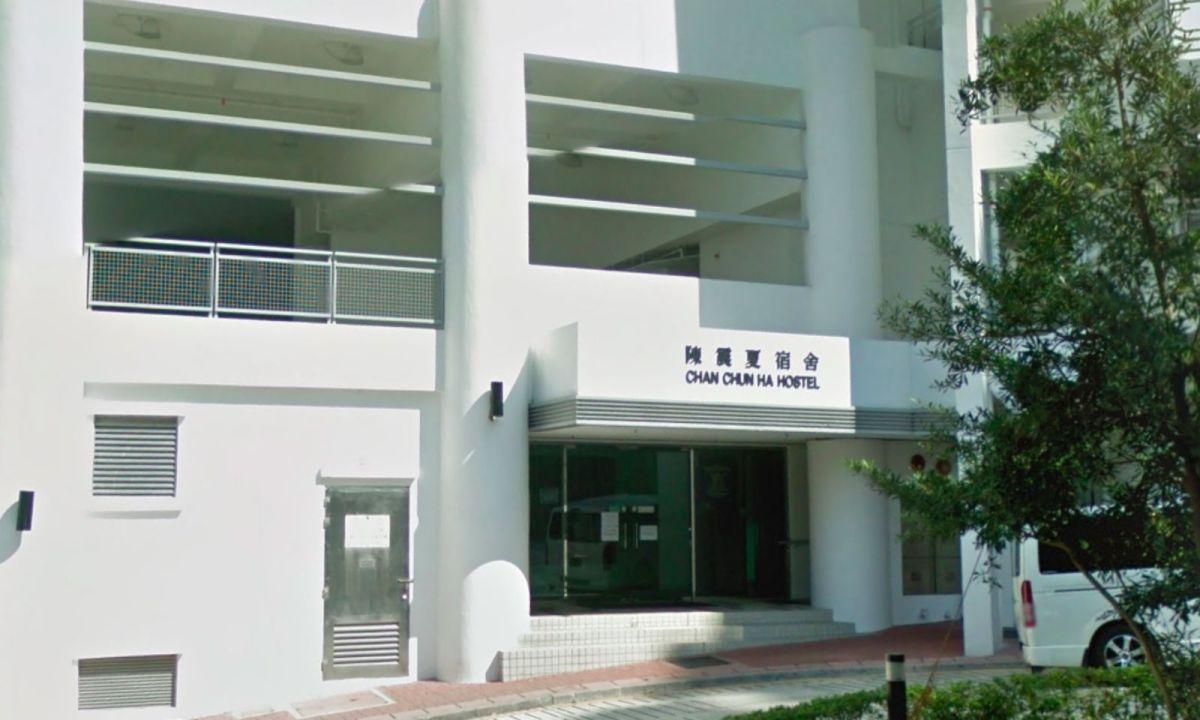 The Chinese University of Hong Kong. Photo: Google Maps