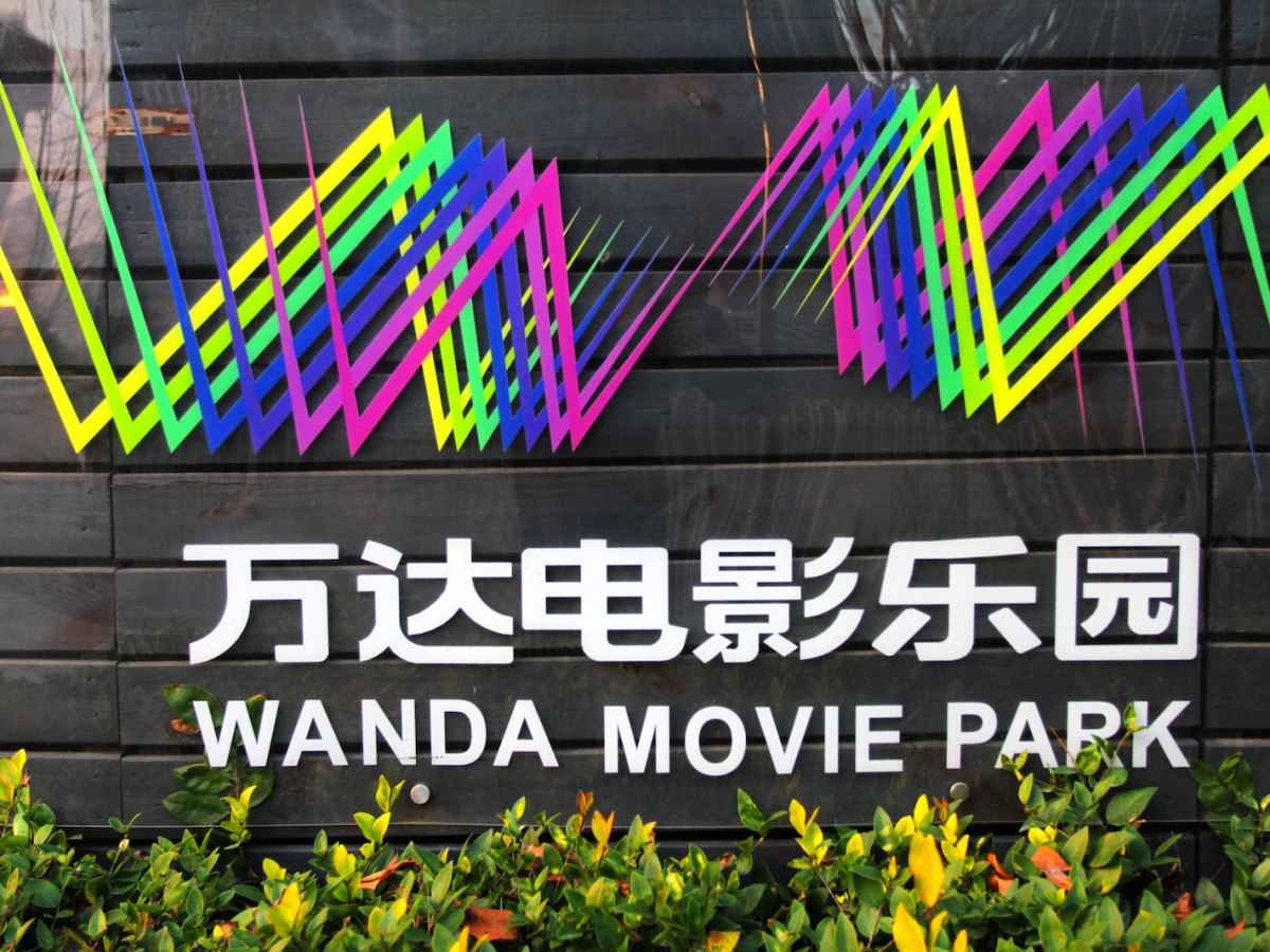 The Wanda Movie Park was part of property and entertainment group Dalian Wanda. Photo: AFP