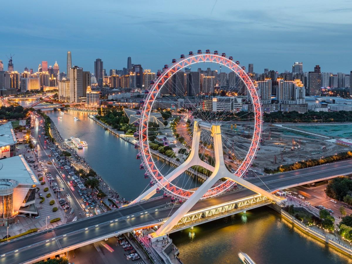 Tianjin urban skyline. Photo: iStock