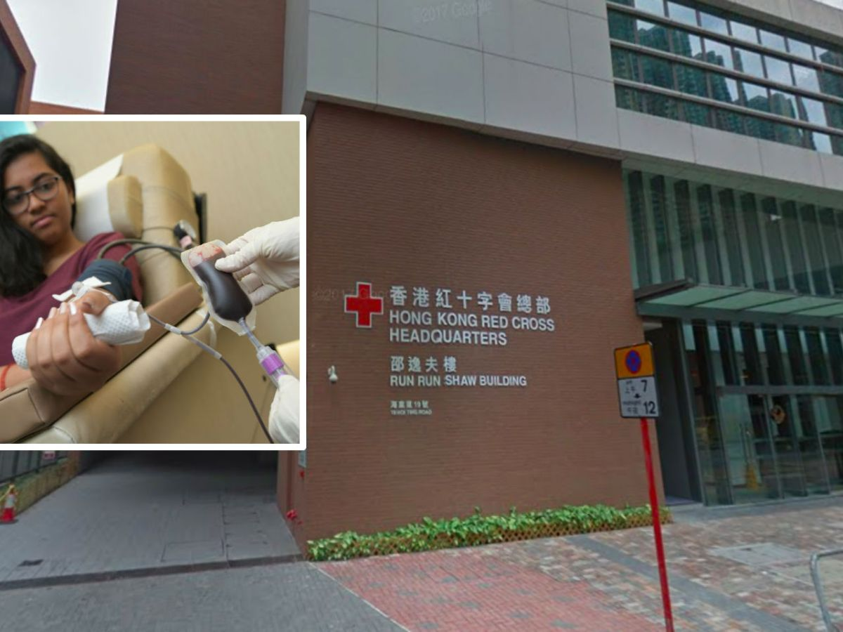 Hong Kong Red Cross Headquarters. Photos: Google Maps, HK Government