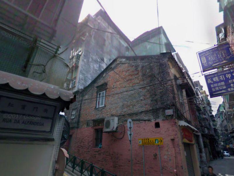 Rua da Alfandega, Macau. Photo: Google Maps