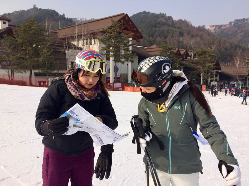 Loanne Kliphuis (left) and her friend Marjolein Lucassen get their bearings in Pyeongchang Country, South Korea. Photo: Anouk Eigenraam