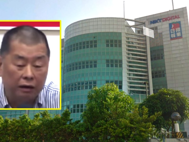 Jimmy Lai failed to sell the loss-making Next Magazine. Photo: Google Maps, Youtube