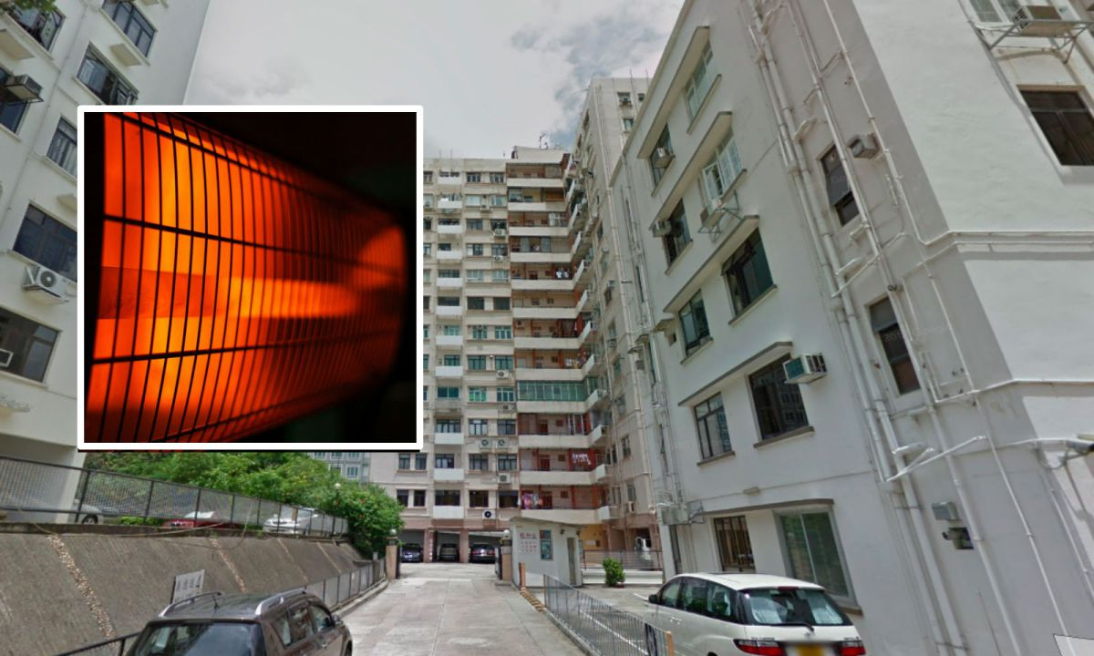 Kowloon Tong, Hong Kong. Photo: Google Maps