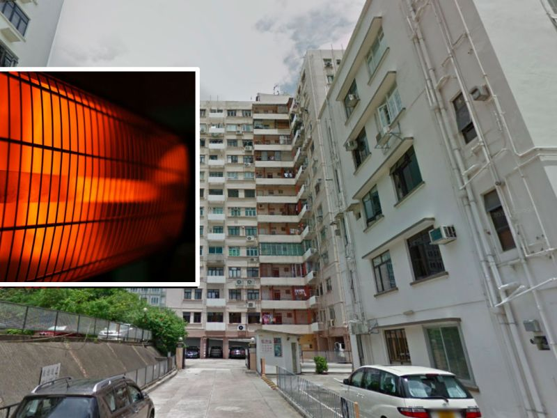 Kowloon Tong, Hong Kong. Photo: Google Maps