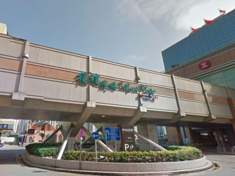 Kowloon Bay, Kowloon. Photo: Google Maps