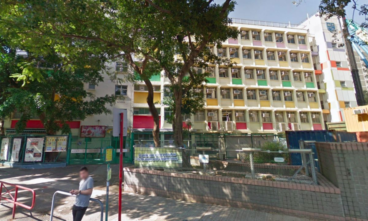 Po Yan Oblate Primary Schoo, Wong Tai Sin, Kowloon. Photo: Google Maps