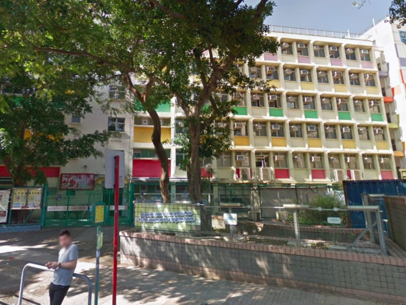 Po Yan Oblate Primary Schoo, Wong Tai Sin, Kowloon. Photo: Google Maps