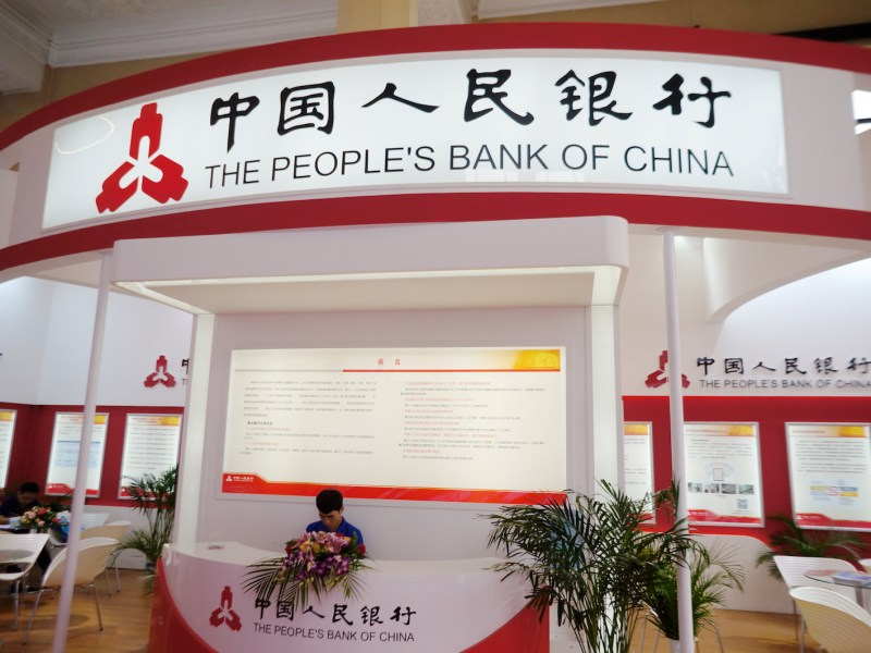 Whoever takes over as the new governor of the People's Bank of China faces a massive challenge. Photo: AFP