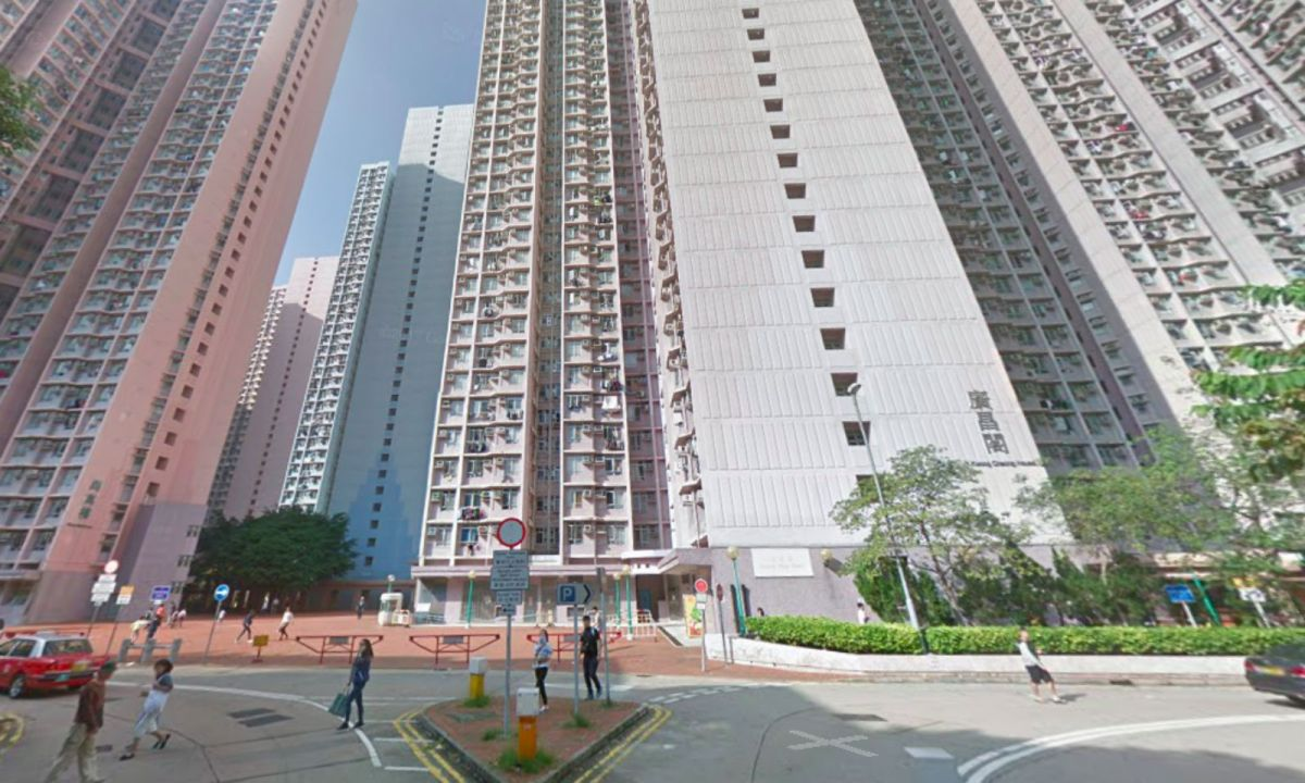 Tseung Kwan O in the New Territories. Photo: Google Maps