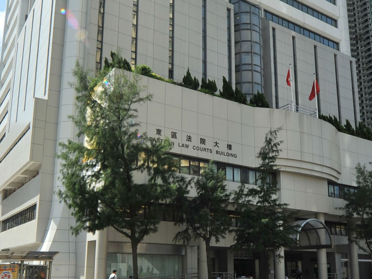 The Eastern Magistrates' Court on Hong Kong Island. Photo: HK Government