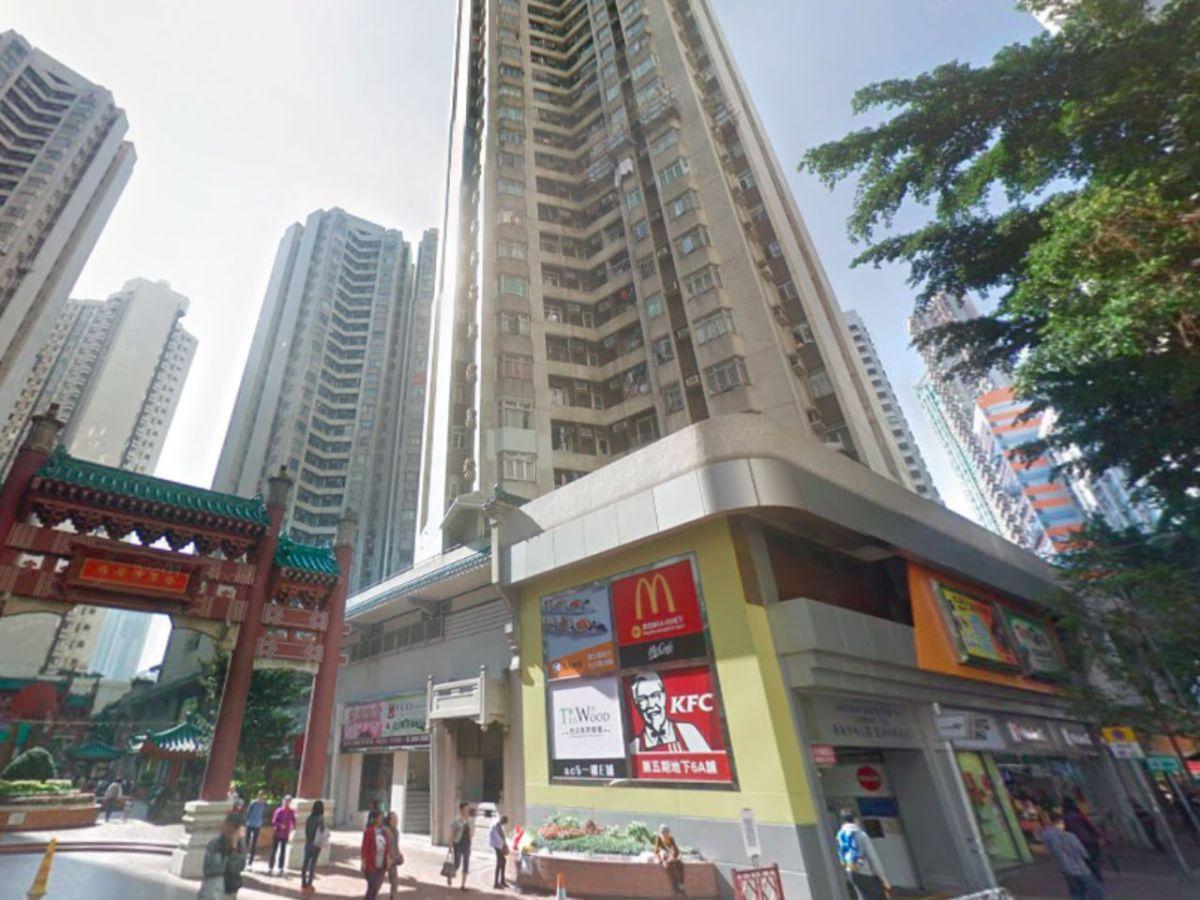 Aberdeen Center in Aberdeen on Hong Kong Island. Photo: Google Maps