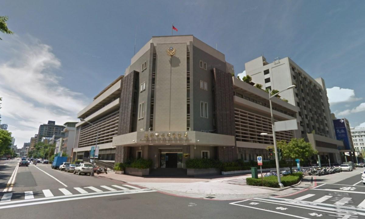 Kaohsiung City Government Police Bureau, Taiwan. Photo: Google Maps