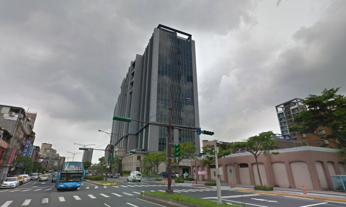 Taipei City Foreign and Disabled Labor Office, Taiwan. Photo: Google Maps