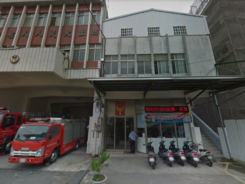 Miaoli County Fire Department, Taiwan. Photo: Google Maps