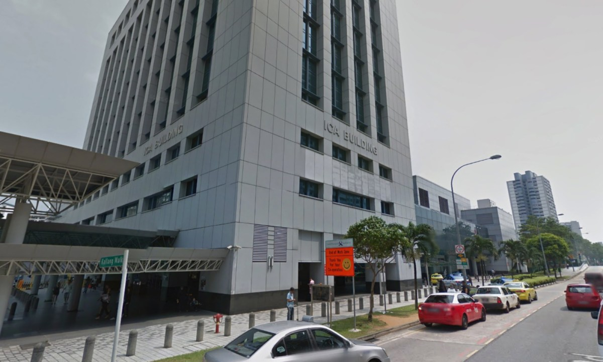 The Immigration and Checkpoints Authority building on Kallang Road in Singapore. Photo: Google Maps