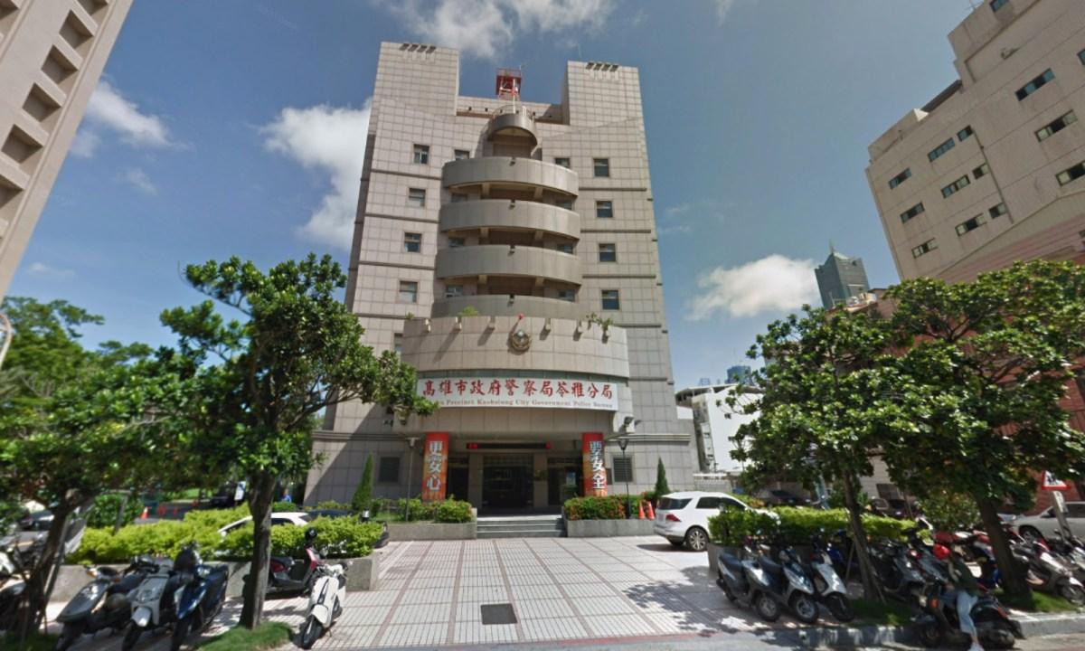 Lingya precinct in the Kaohsiung City Govt Police Bureau. Photo: Google Maps