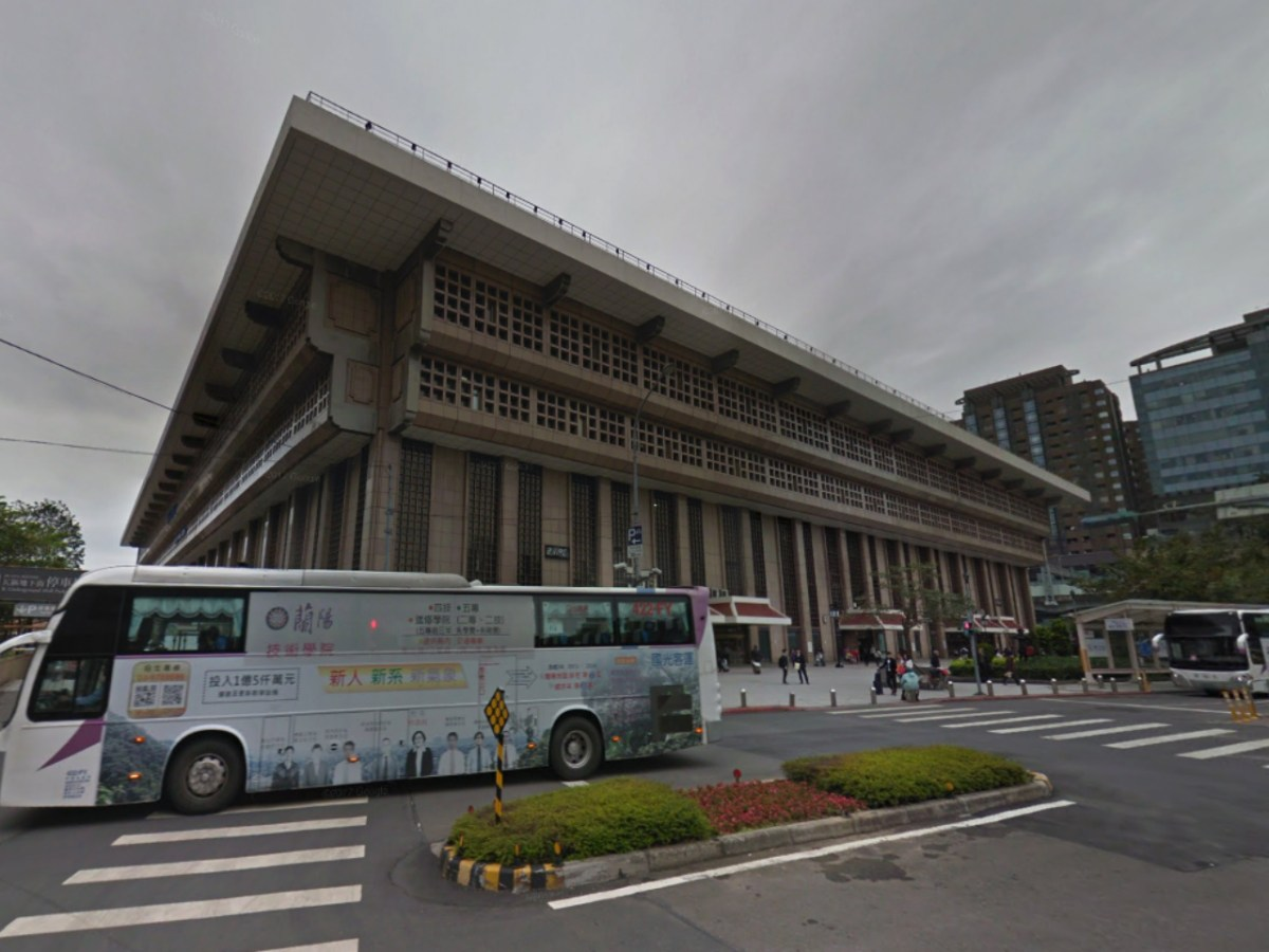 Taipei Main Station in Taipei City, Taiwan. Photo: Google Maps