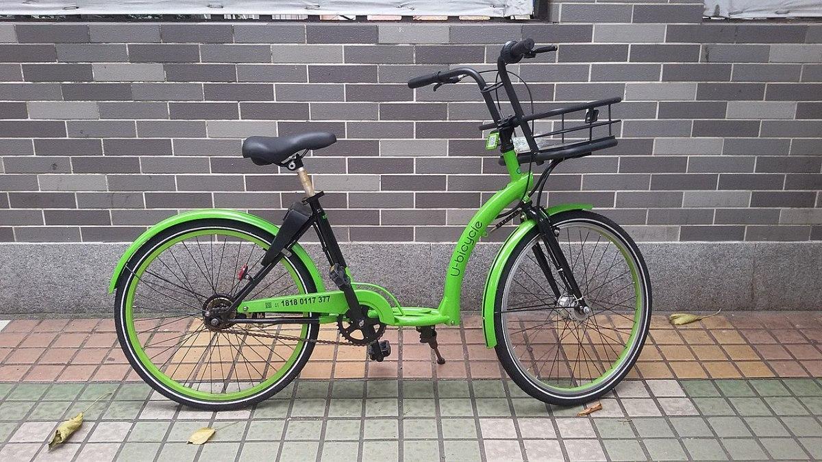 U-Bicycle. Photo: Wikimedia Commons
