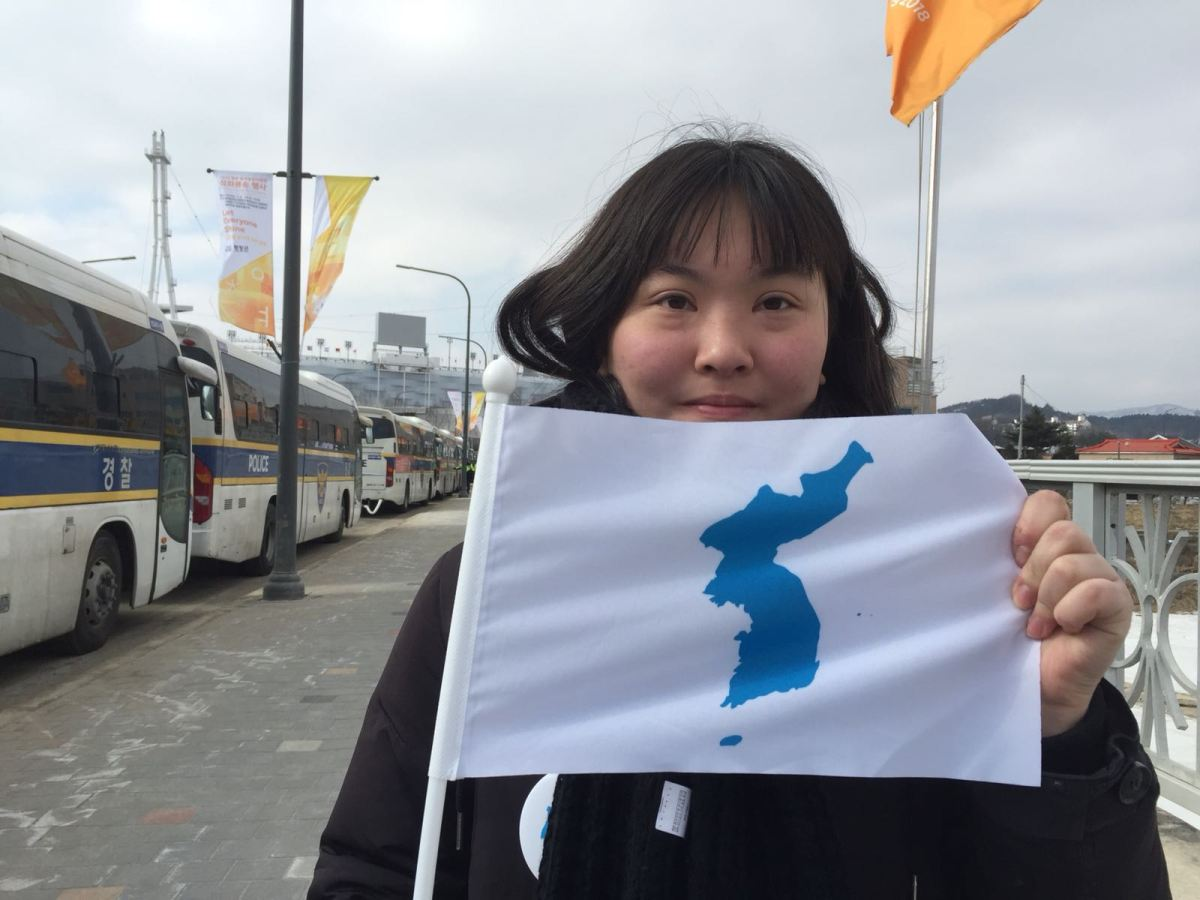 The inter-Korean flag has irked both Japanese and local conservatives. Photo: Andrew Salmon