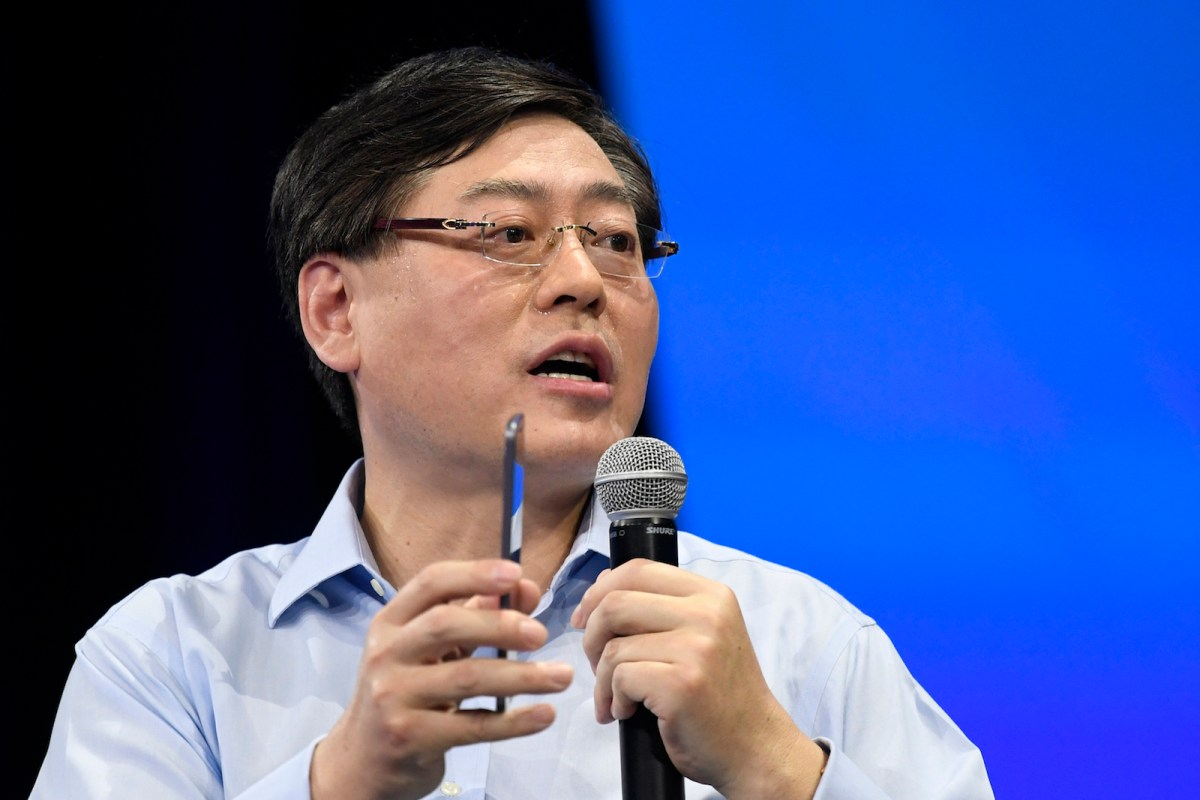 Lenovo Group CEO Yang Yuanqing speaking at The Viva Technology Event in Paris last year.  Photo:  AFP  / Bertrand Guay