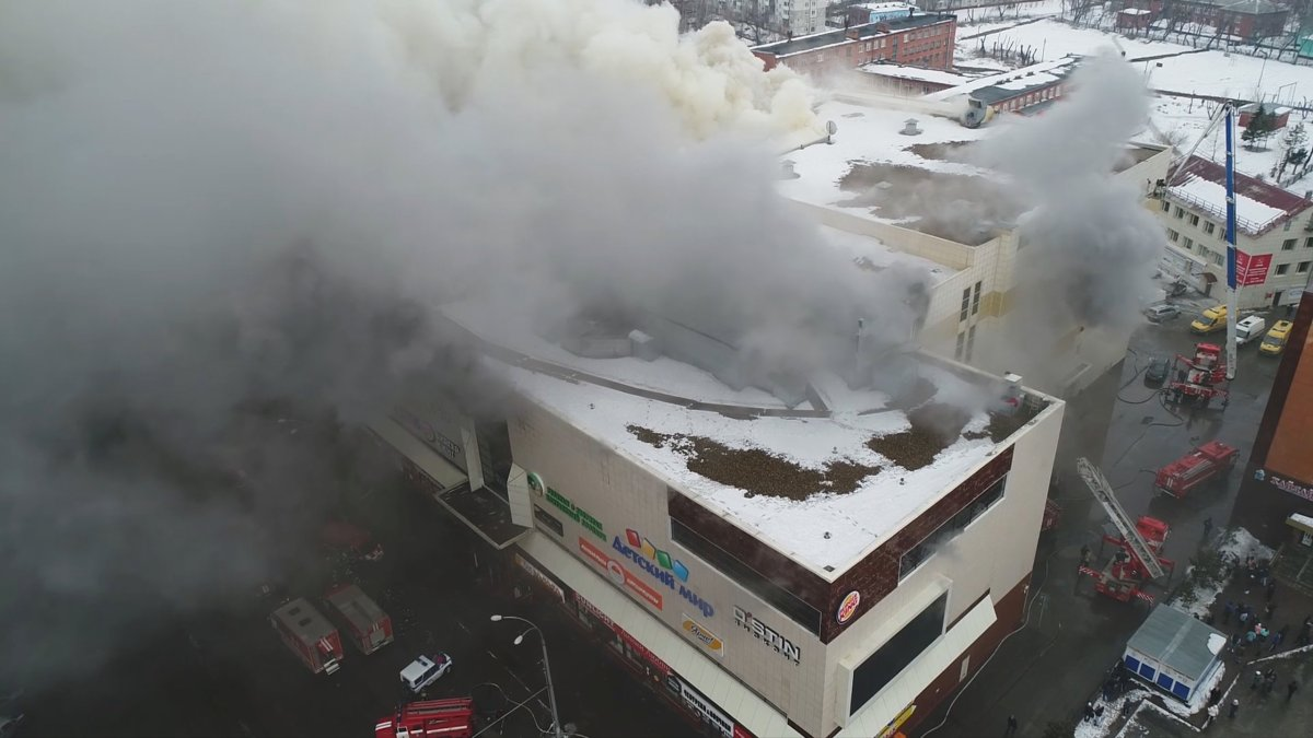 A still photo taken from video provided by Russia's Emergencies Ministry shows the site of a fire at a shopping mall in Kemerovo, Russia, on March 25, 2018. Photo: Handout via Reuters