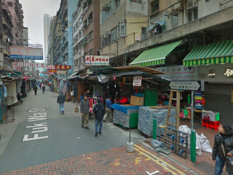 Sham Shui Po in Kowloon. Photo: Google Maps