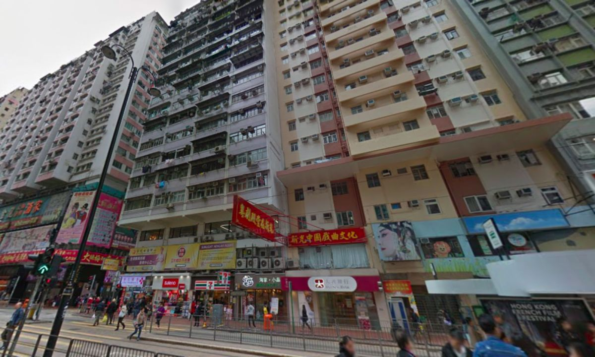 North Point in Hong Kong where the incident happened. Photo: Google Maps