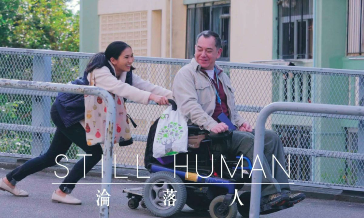 Crisel Consunji and Anthony Wong Chau-sang in the movie. Photo: Facebook, Still Human