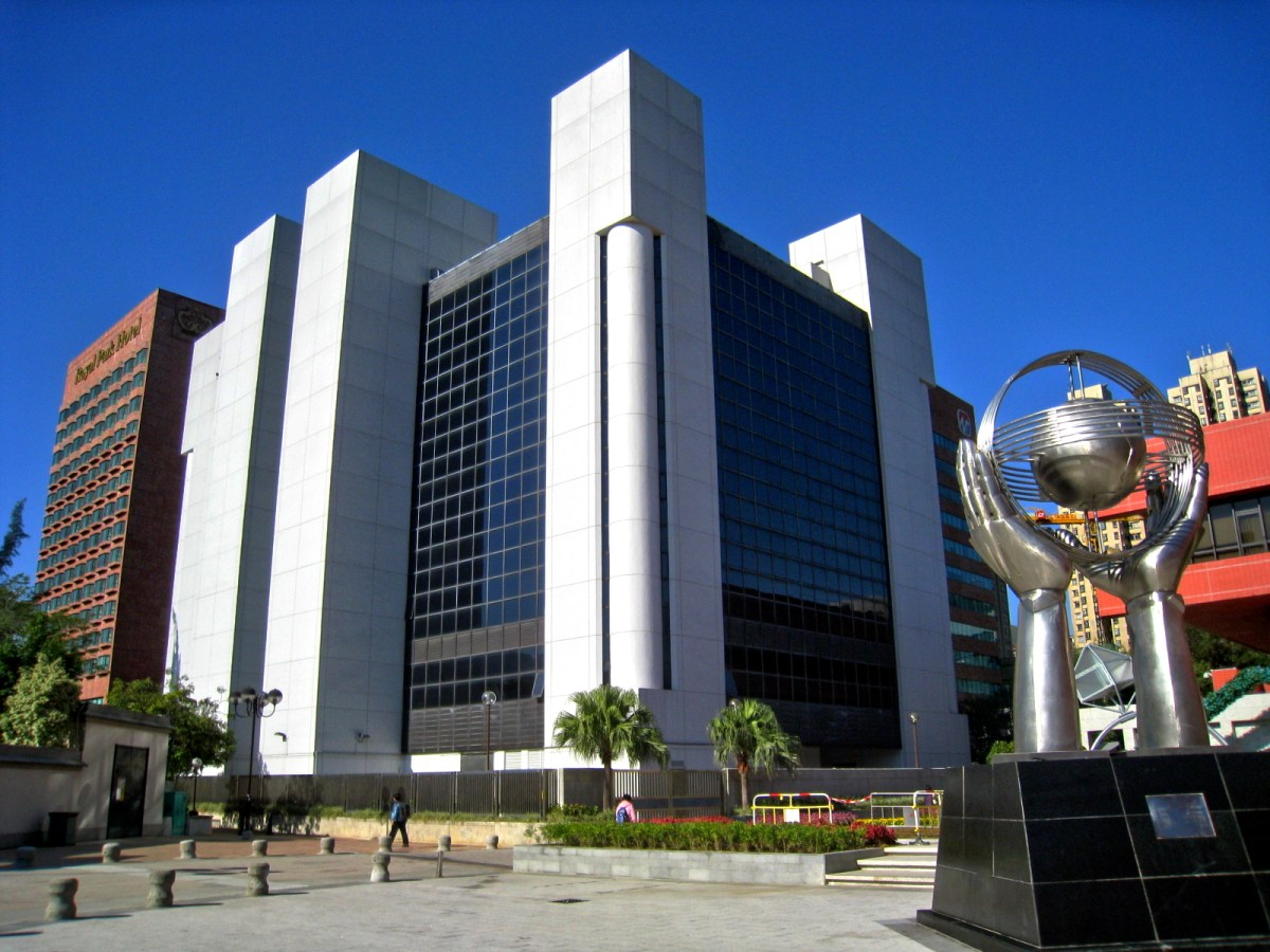 The Sha Tin Magistrates' Court. Photo: Wikimedia Commons