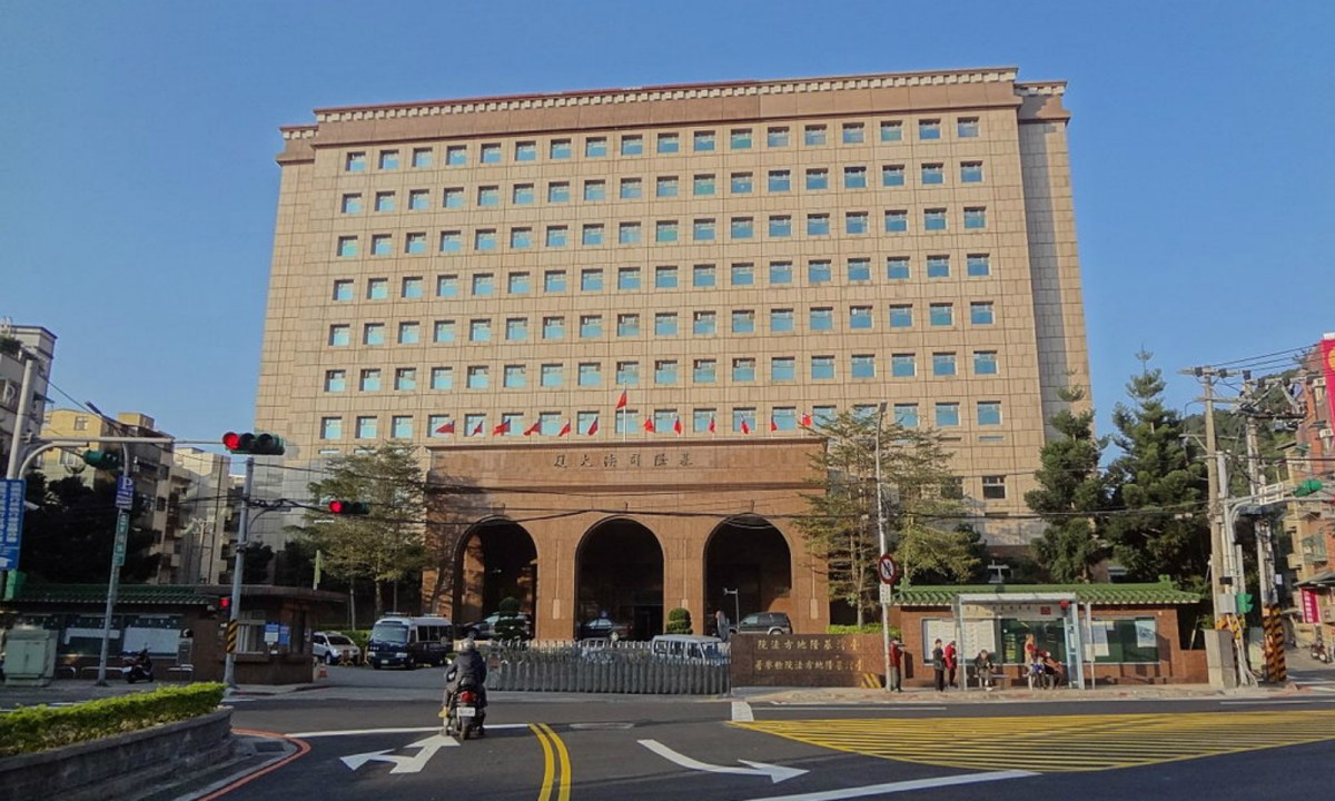Keelung Judicial Building. Photo: Wikipedia