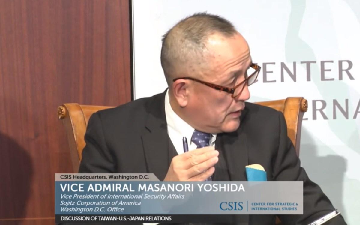 Vice Admiral Masanori Yoshida JMSDF. Source: CSIS/YouTube screen capture