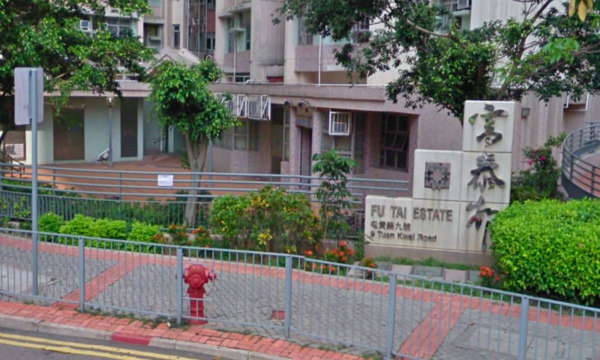 Tuen Mun, the New Territories Photo: Google Maps