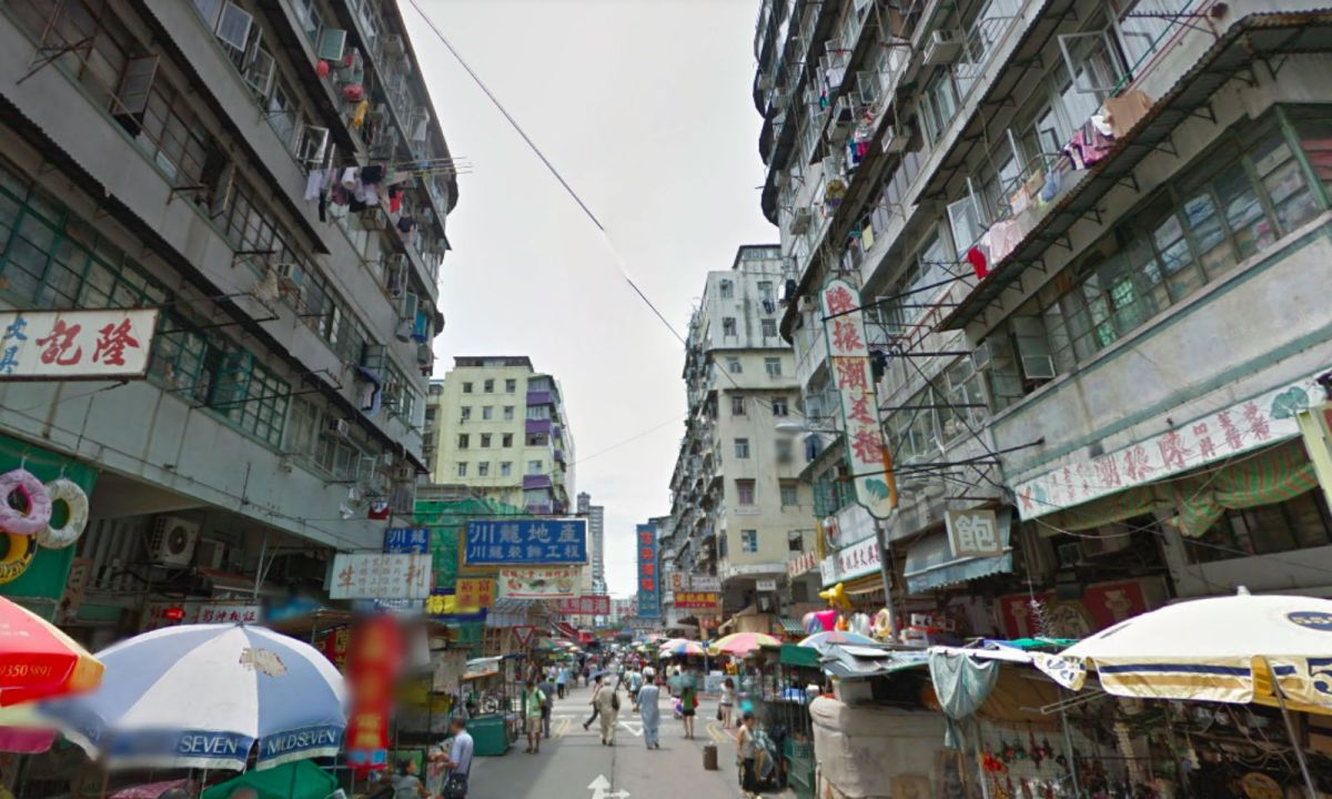 Sham Shui Po, Kowloon Photo: Google Maps